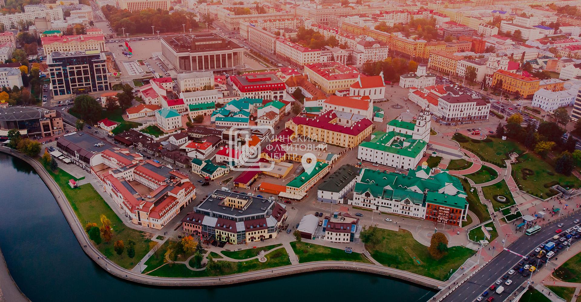Где находится Минский Флейтовый Центр